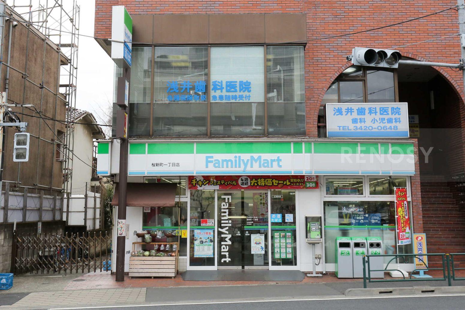 パークホームズ桜新町