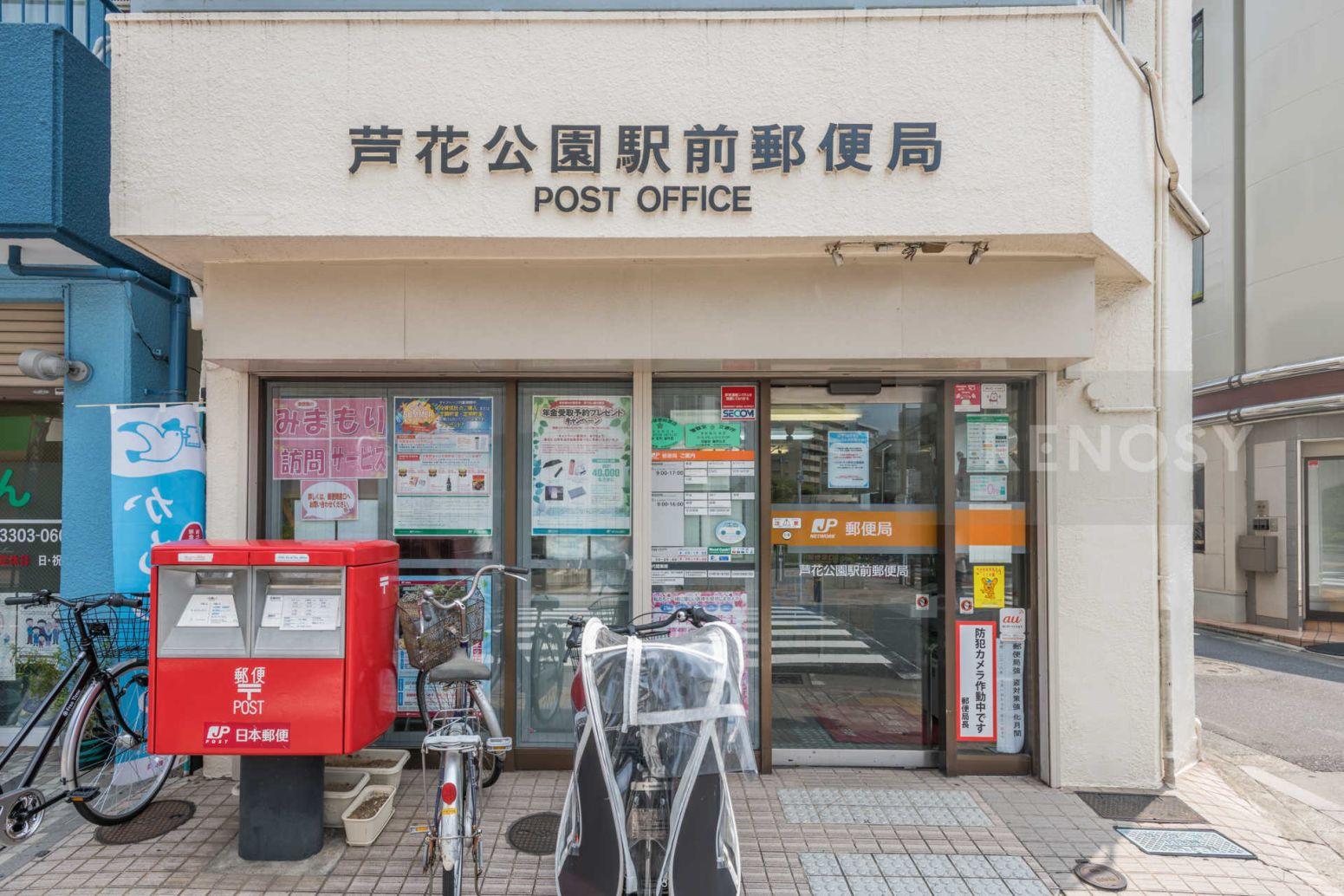 フェニックス芦花公園駅前弐番館