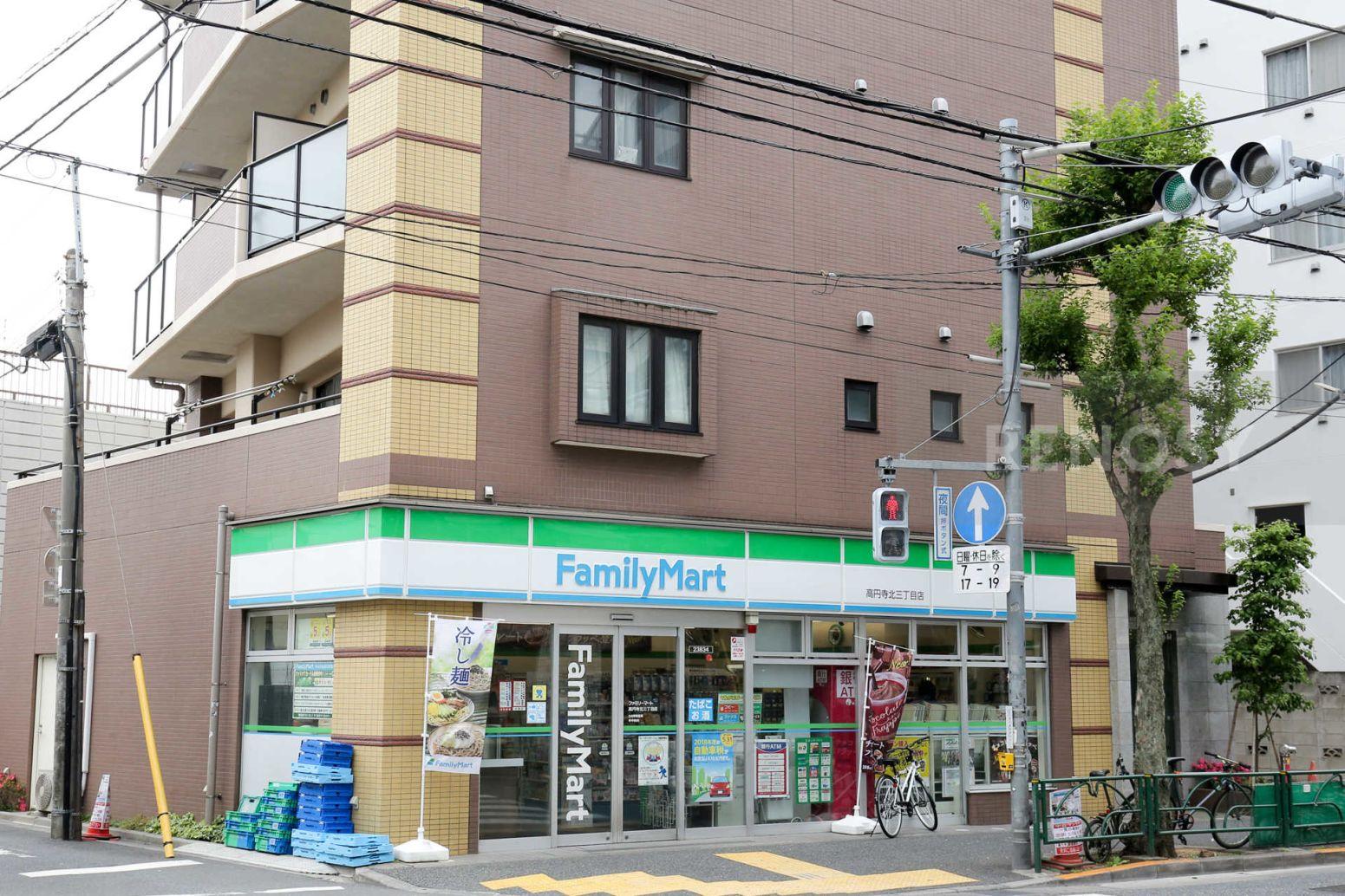 藤和シティホームズ高円寺2