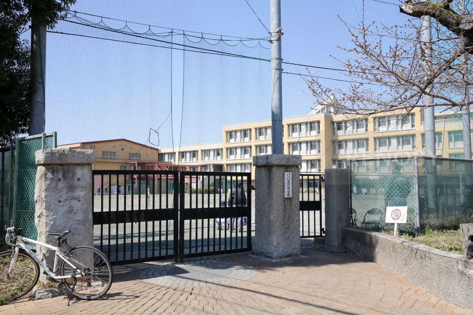 上野毛中町パークハウス