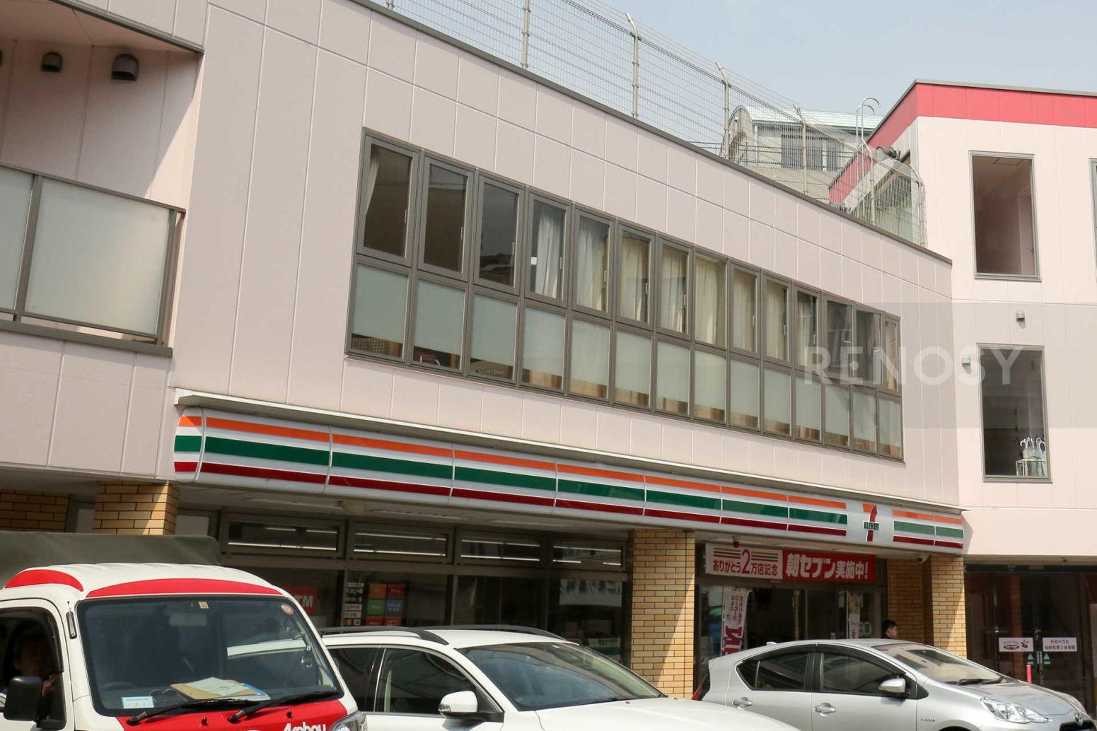 クレイシア桜新町