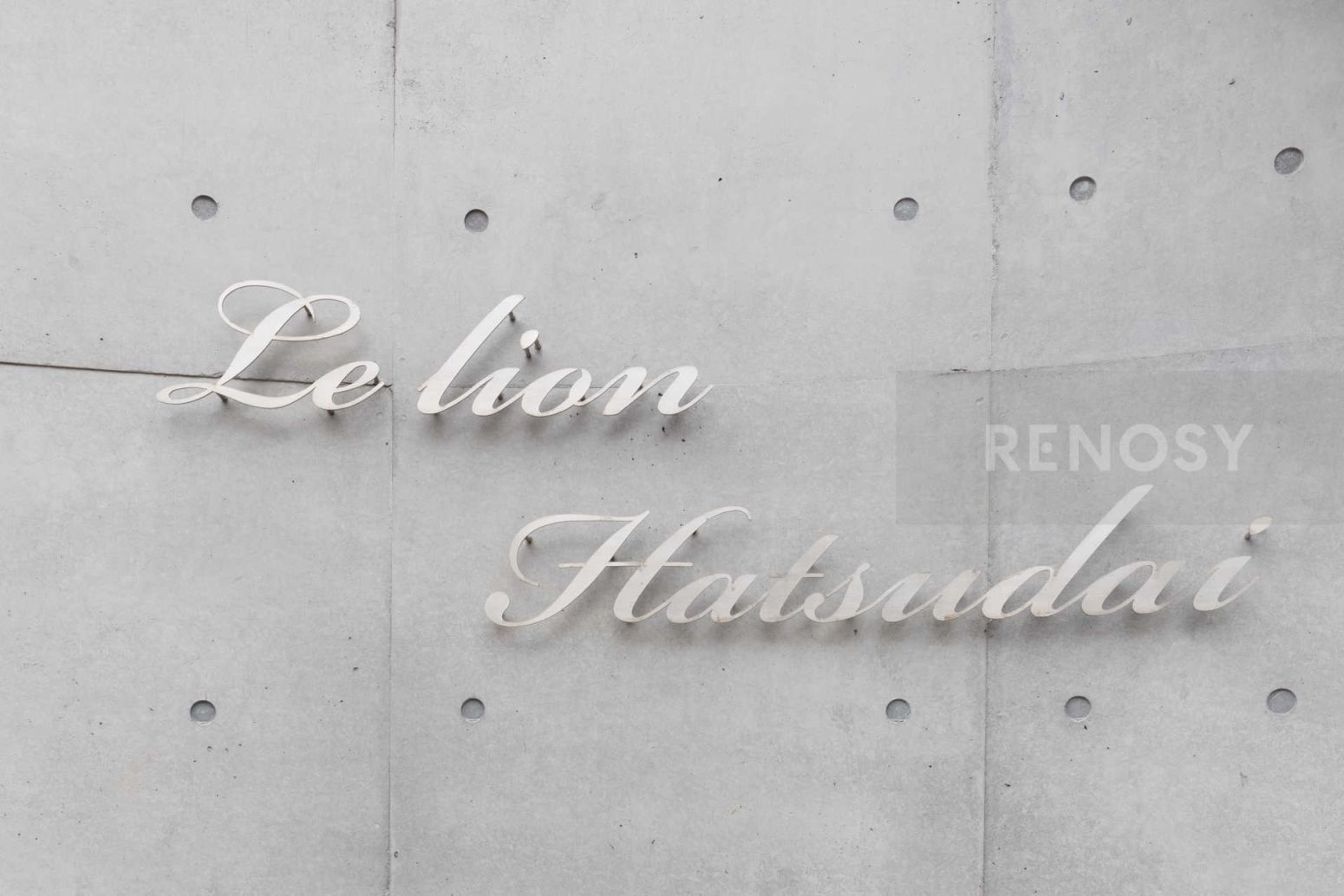 Le-lion初台