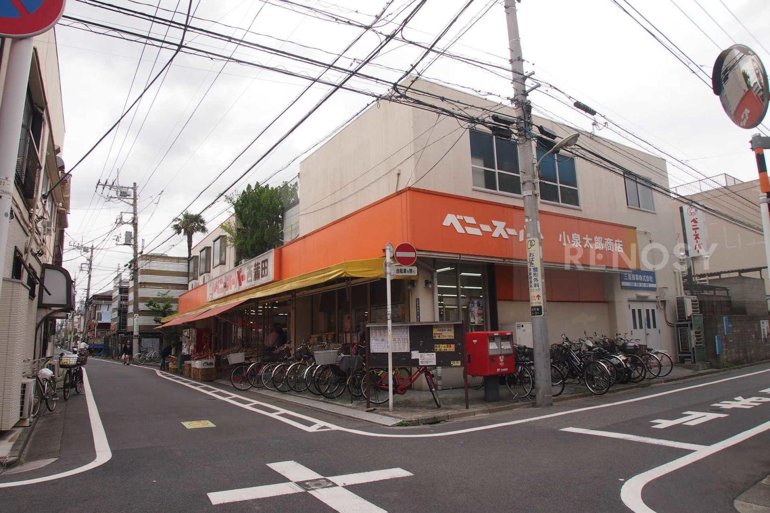 ナイスアーバン西蒲田