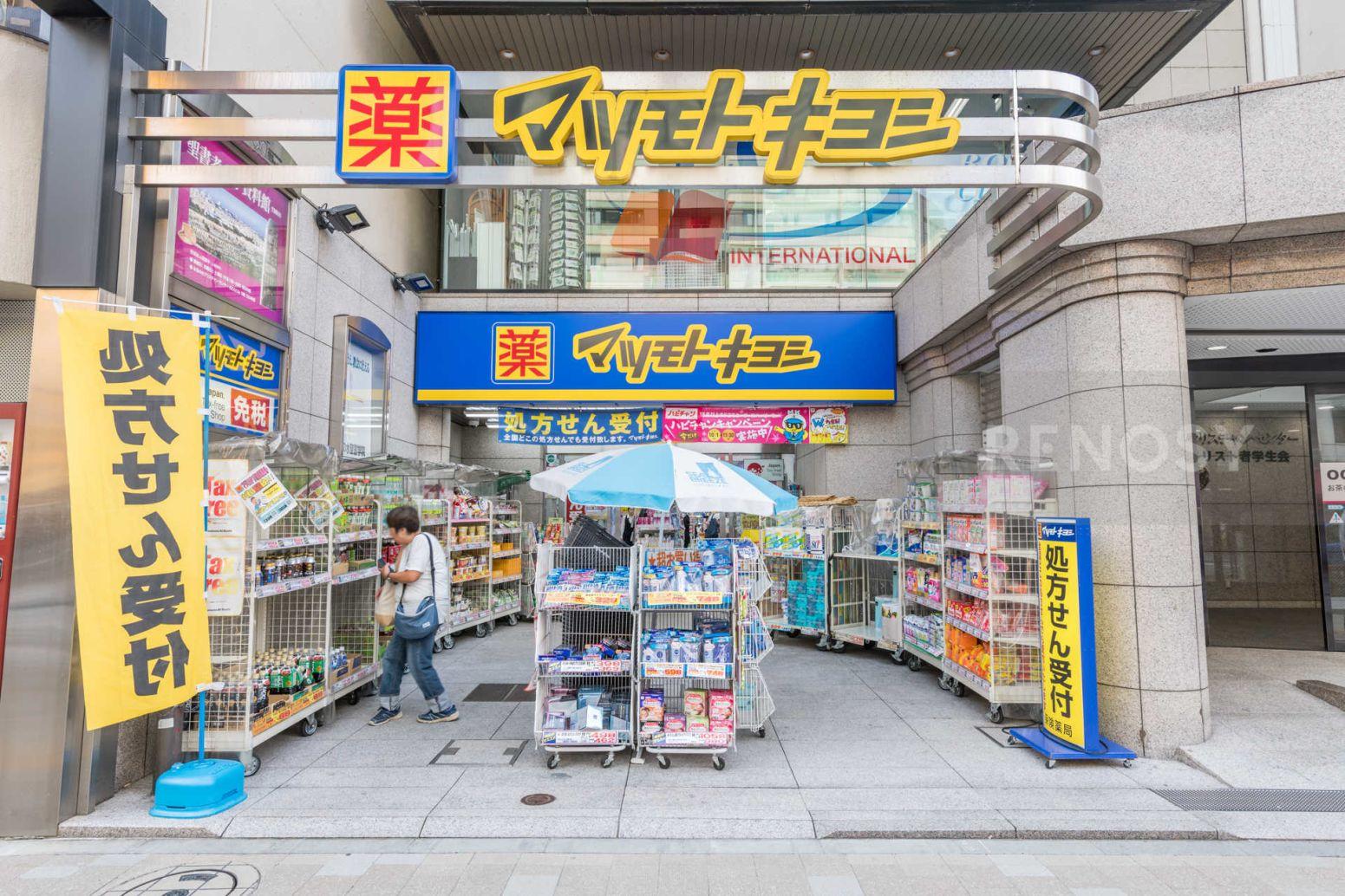 デュオ・スカーラ御茶ノ水Ⅱ