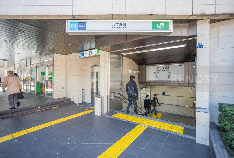 ベルドゥムール東京八丁堀