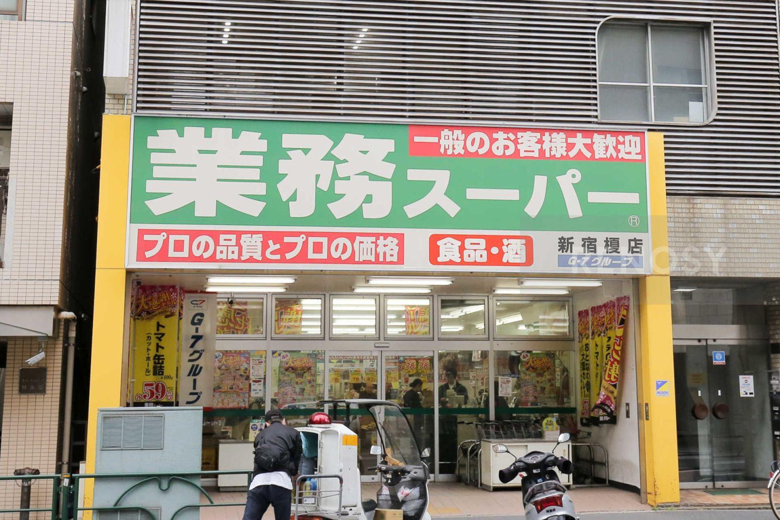 グランドメゾン新宿弁天町