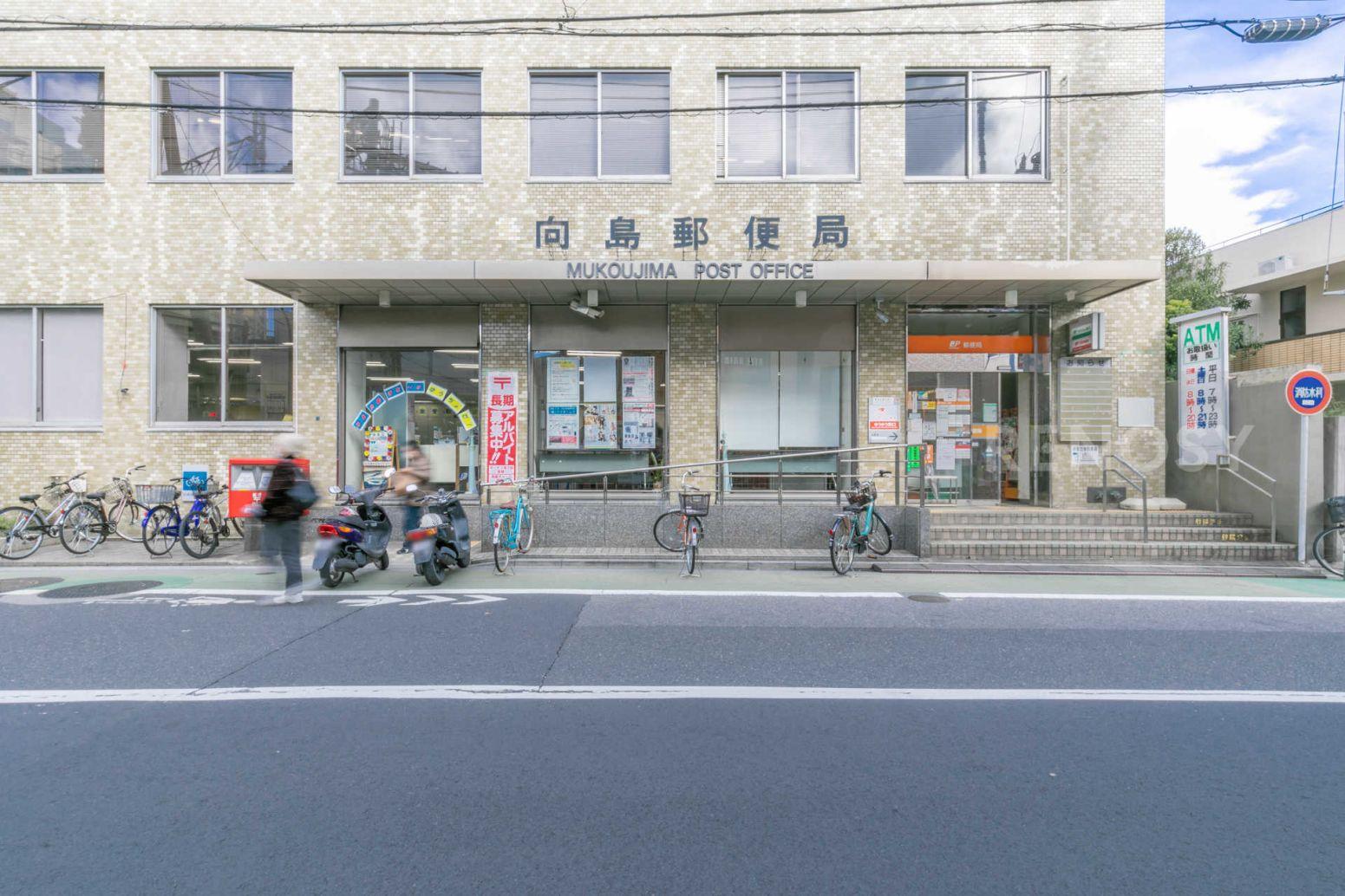 スカイコート隅田公園