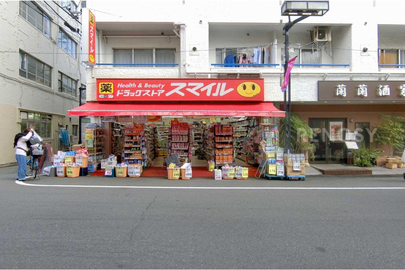 初台ガーデンヒルズ渋谷