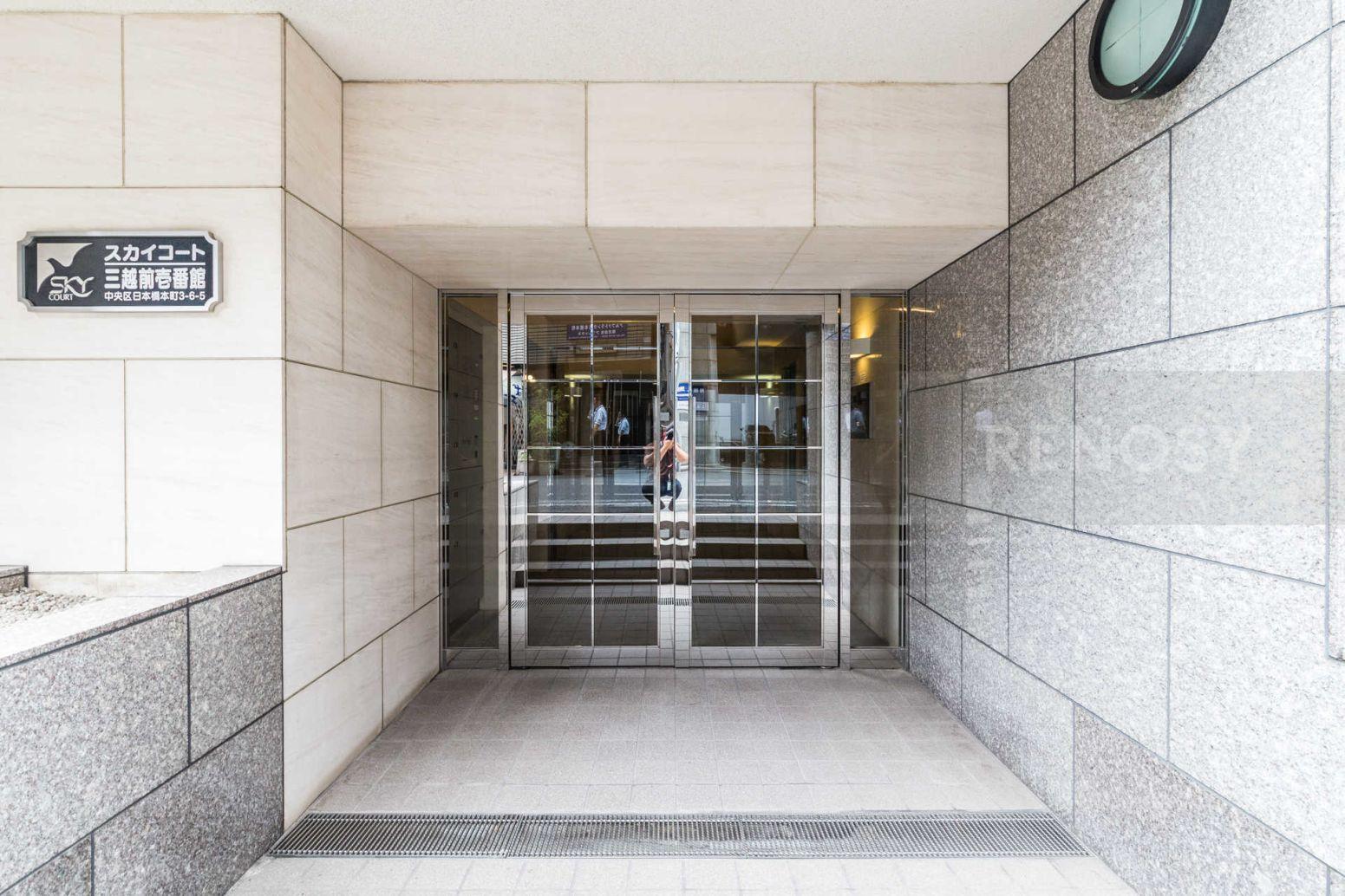 スカイコート三越前壱番館