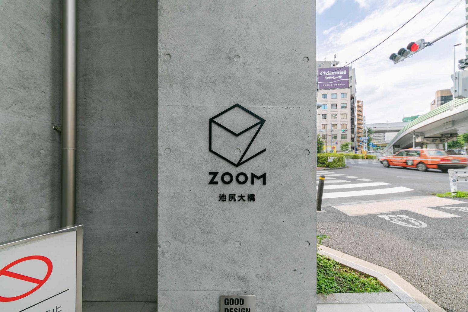 ZOOM池尻大橋