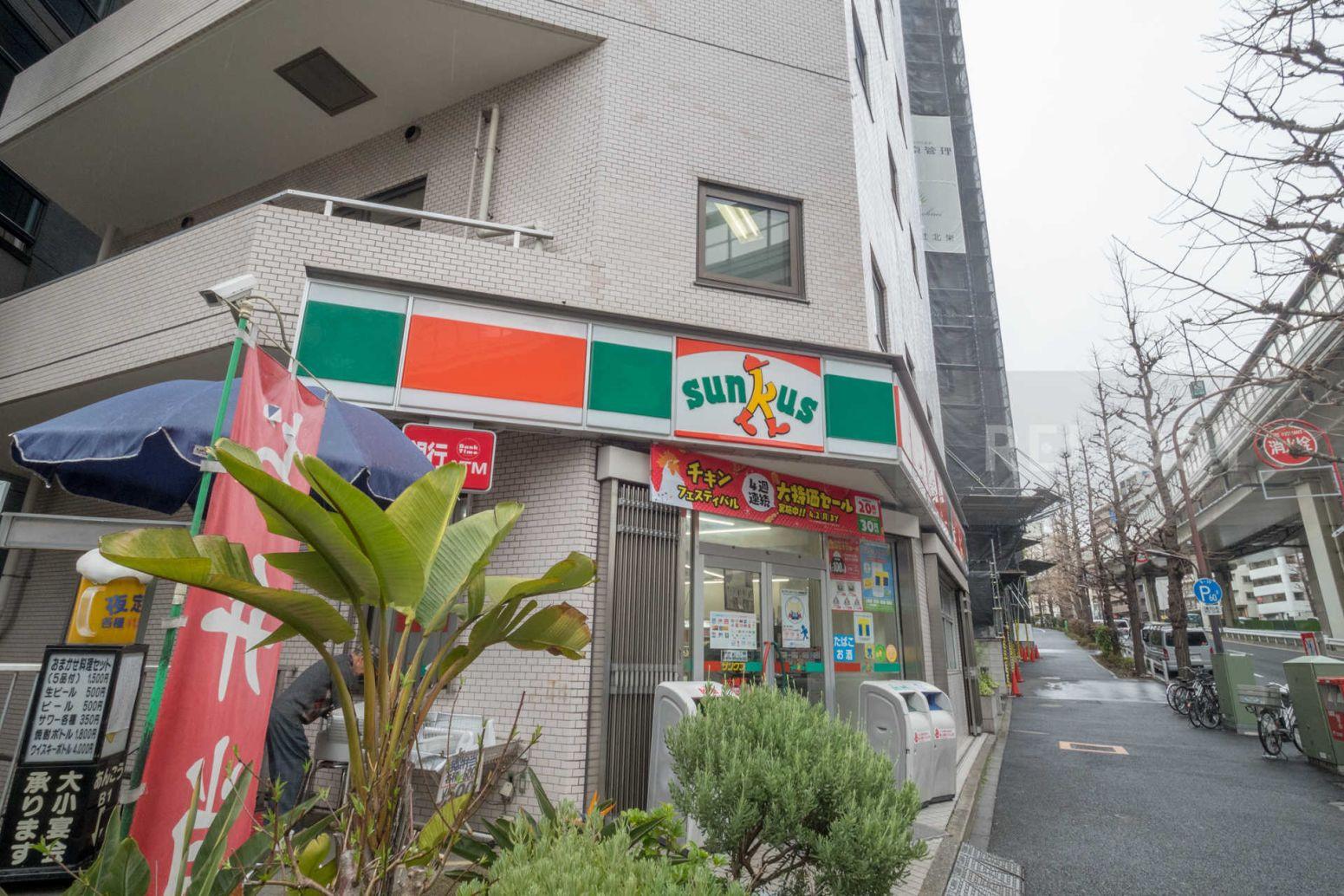 ヒルトップ目黒花房山