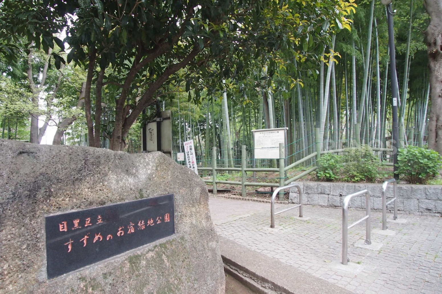PalaisHomes大岡山