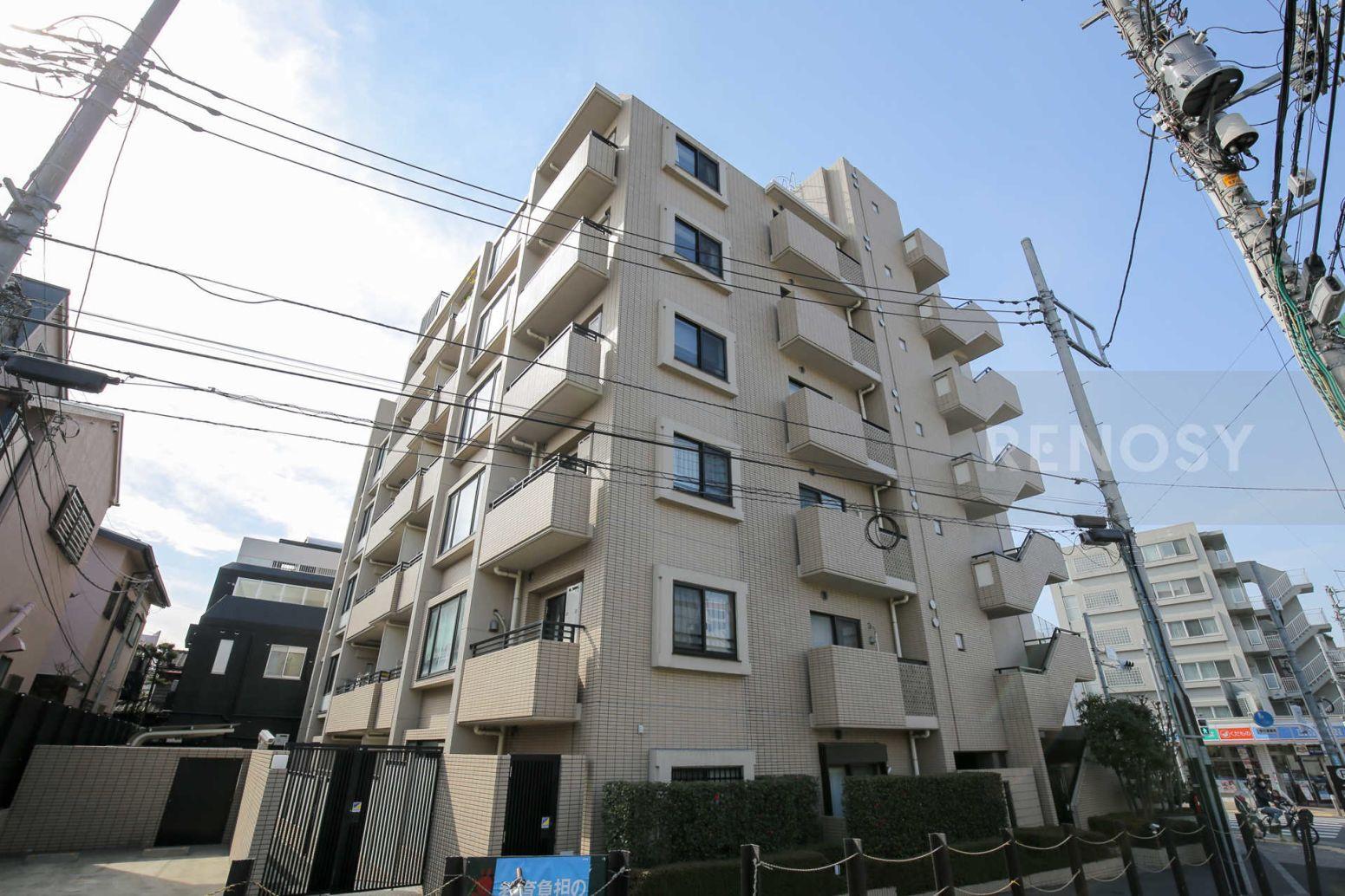 コスモ世田谷