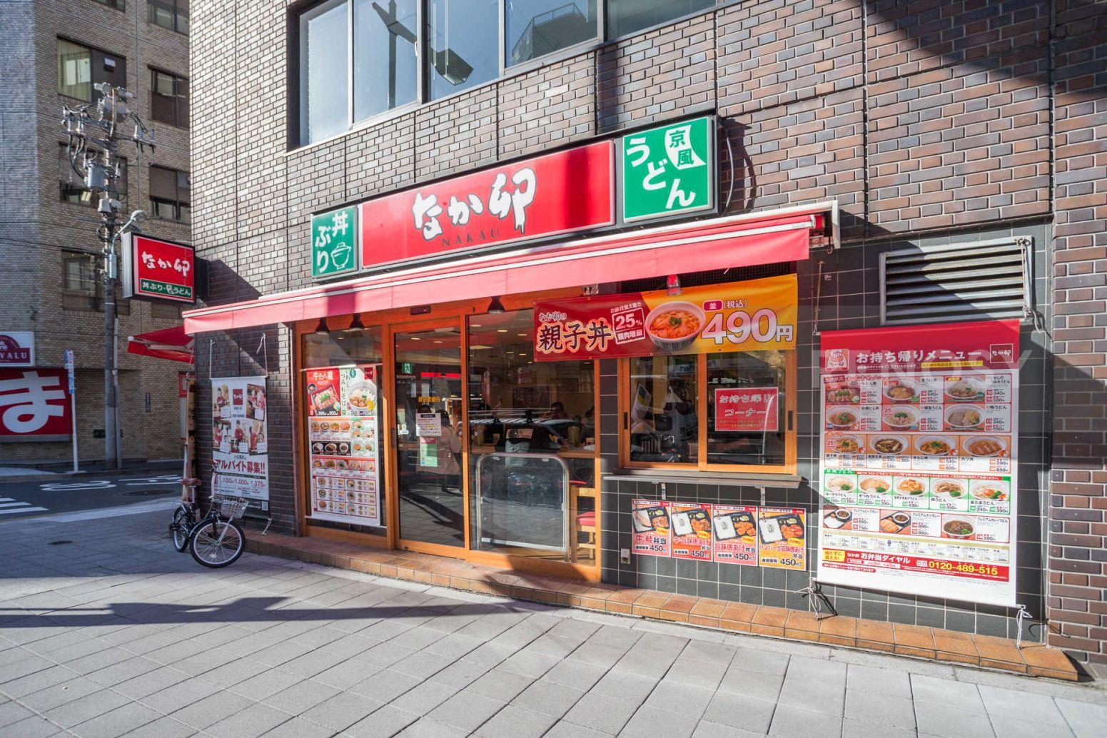 メインステージ神田岩本町Ⅱ
