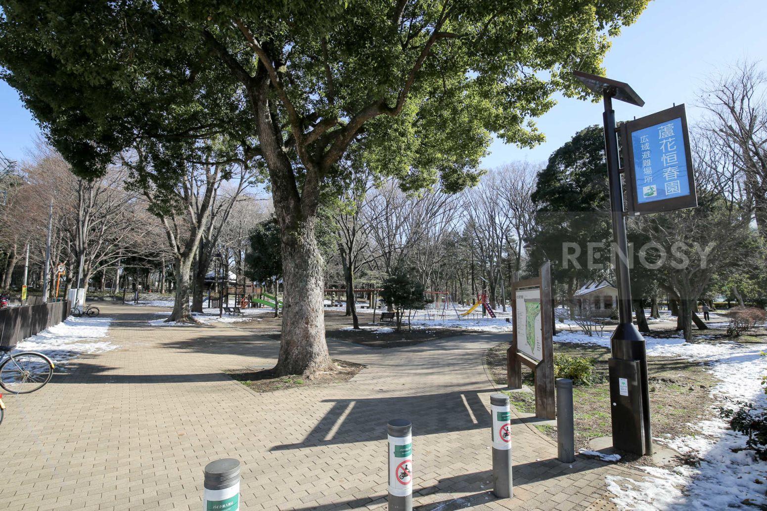 オーベル蘆花公園