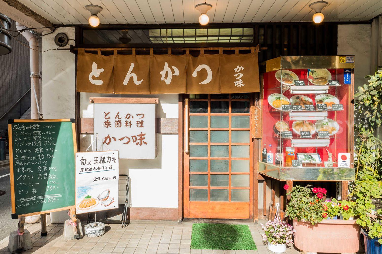 メゾンエクレーレ新宿西戸山