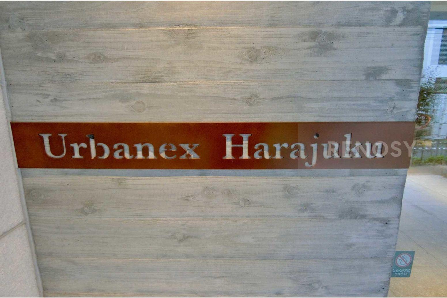 UrbanexHarajuku