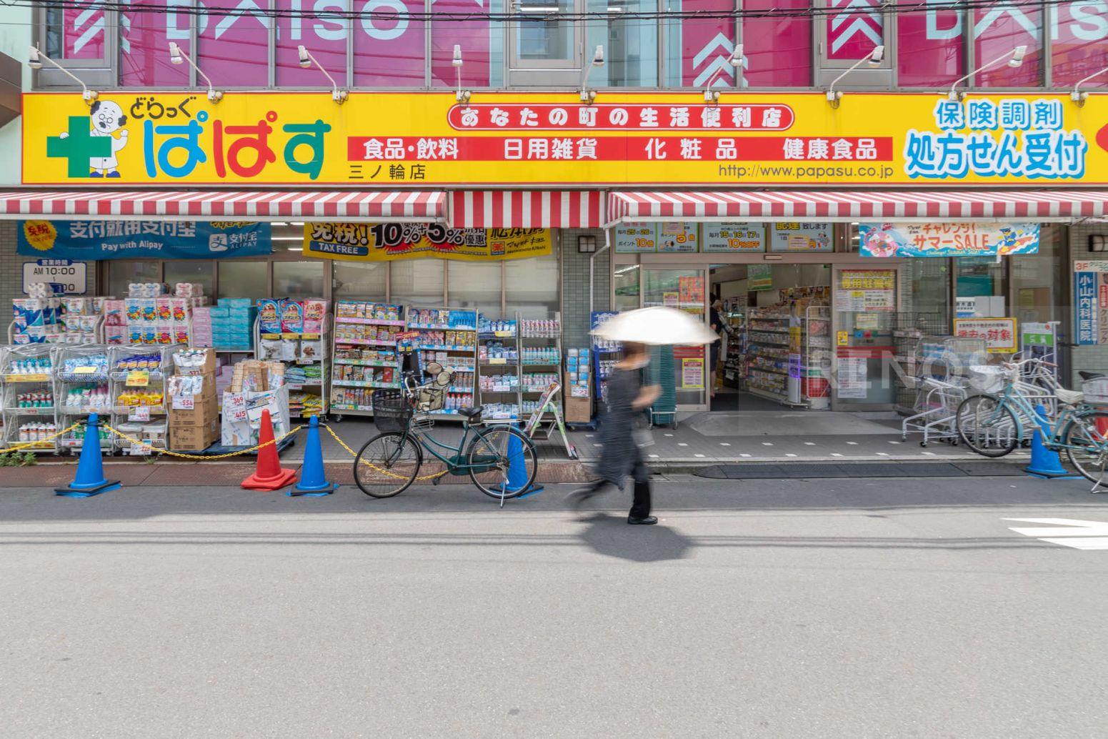 フェルクルールプレスト上野根岸