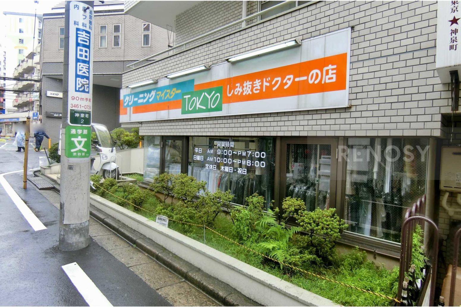 サン-コープ.永井