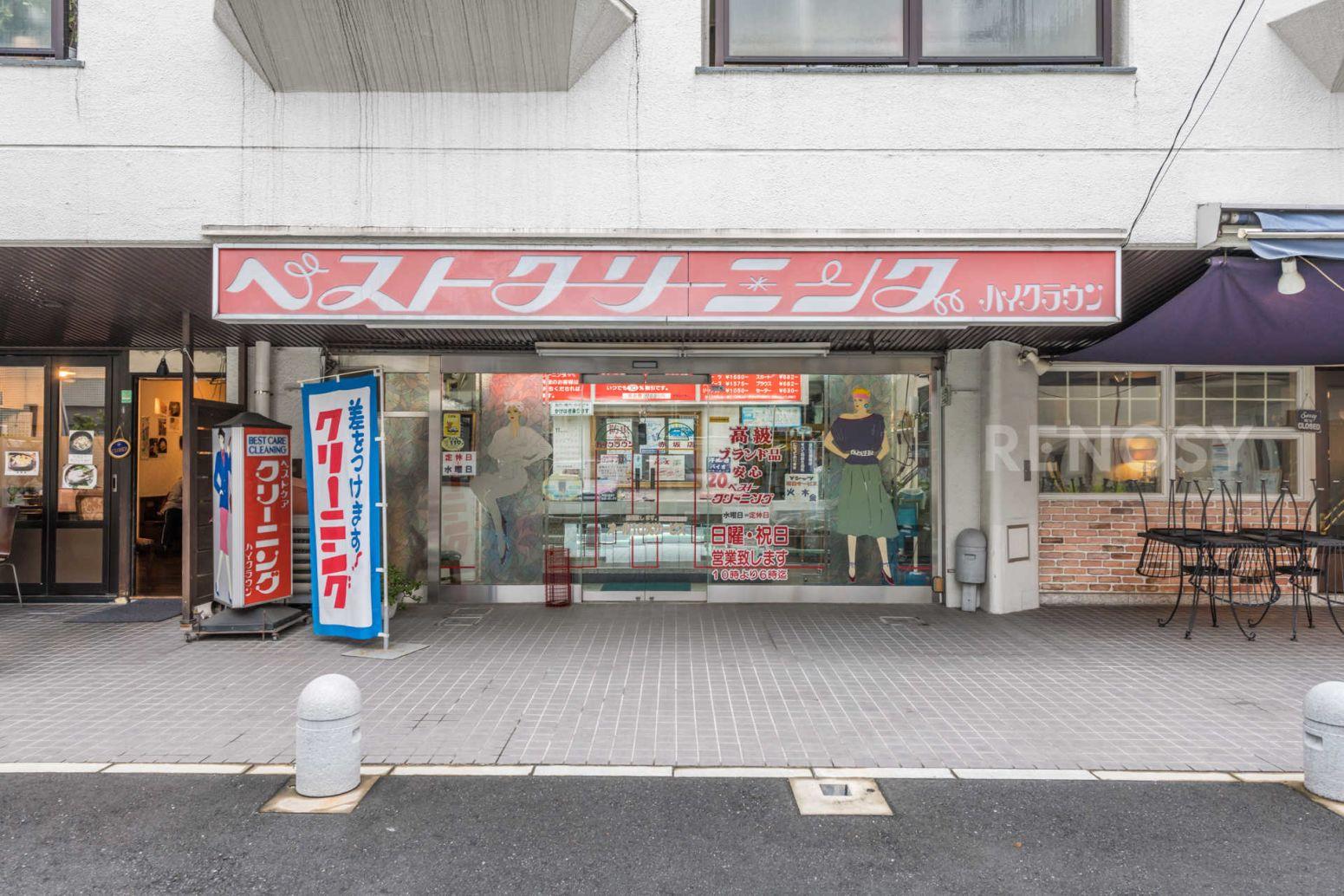 パレステュディオ赤坂弐番館