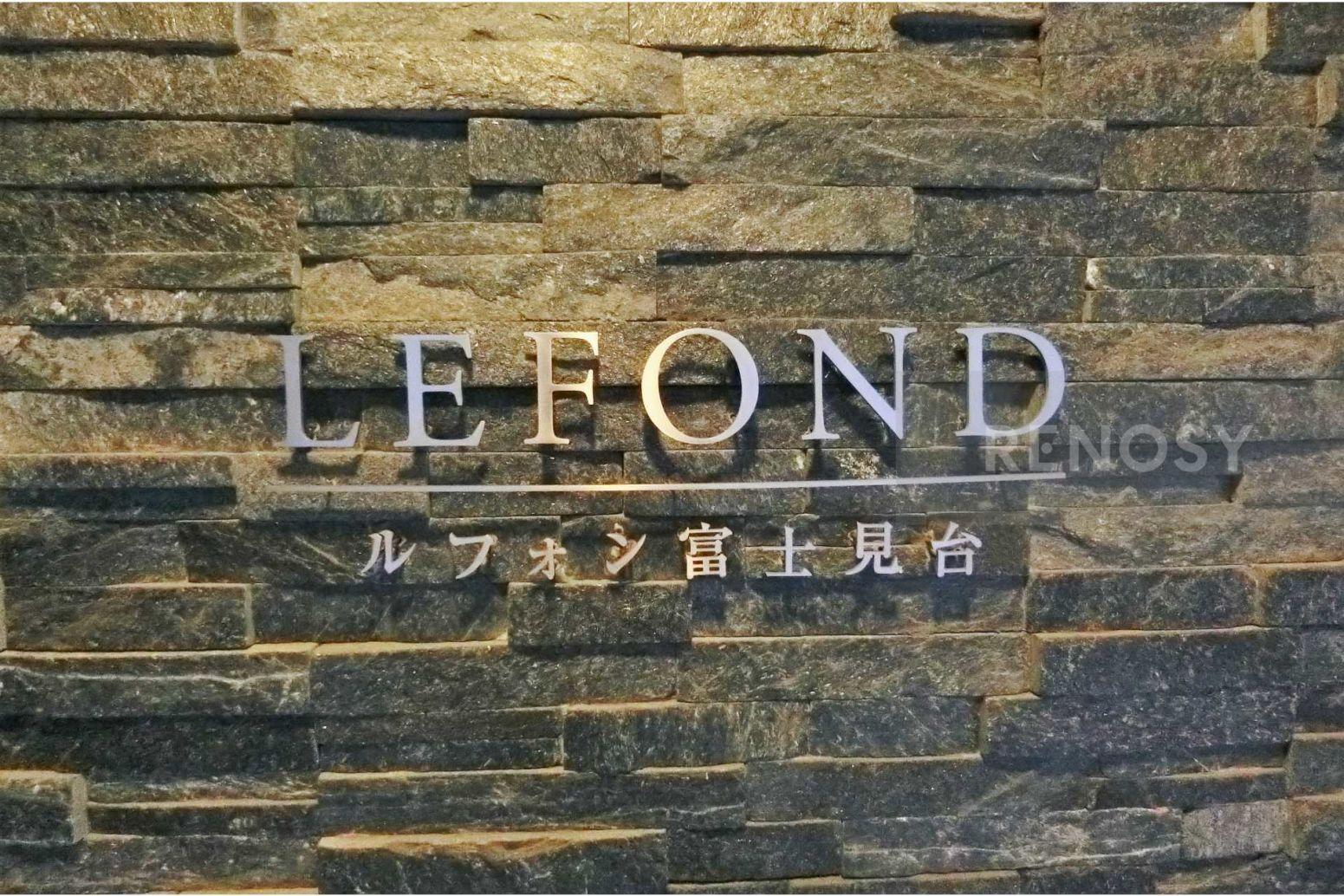 ルフォン富士見台