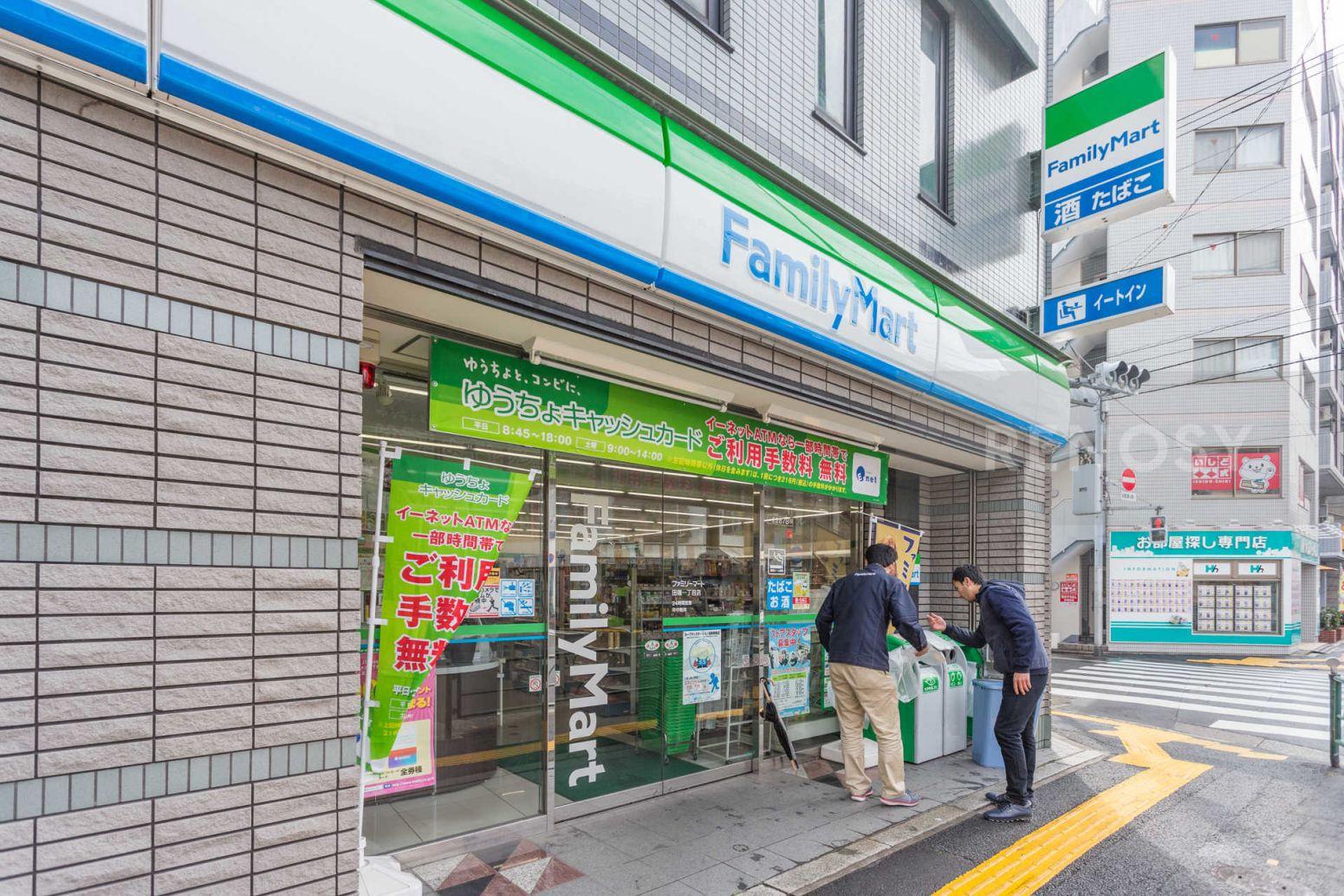 スカイコート田端第3