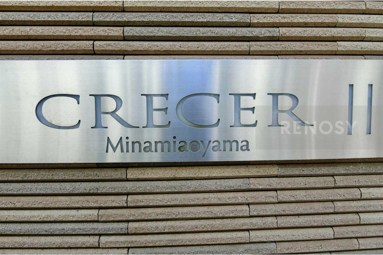 CRECER南青山