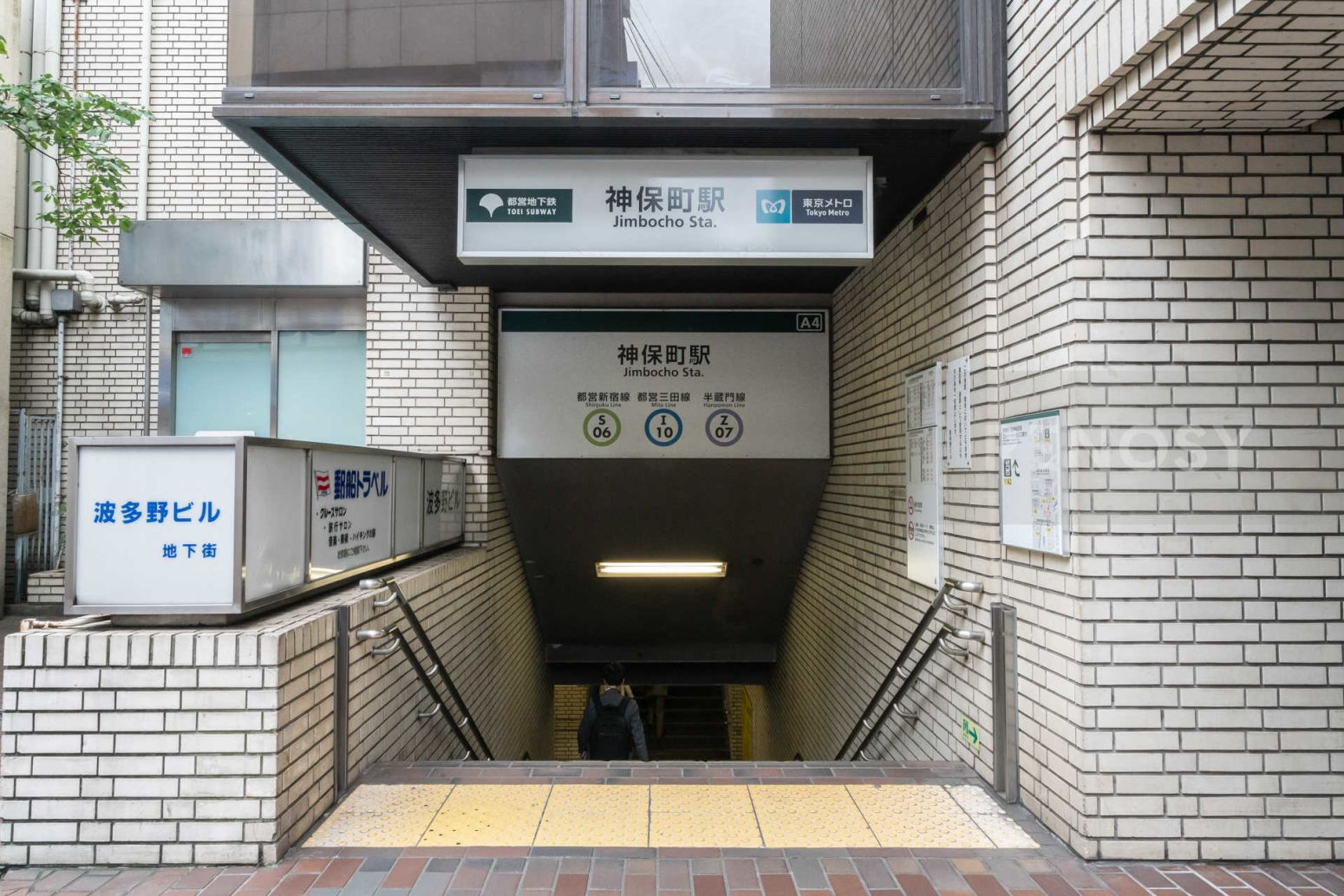 ガラ・ステージ神田神保町