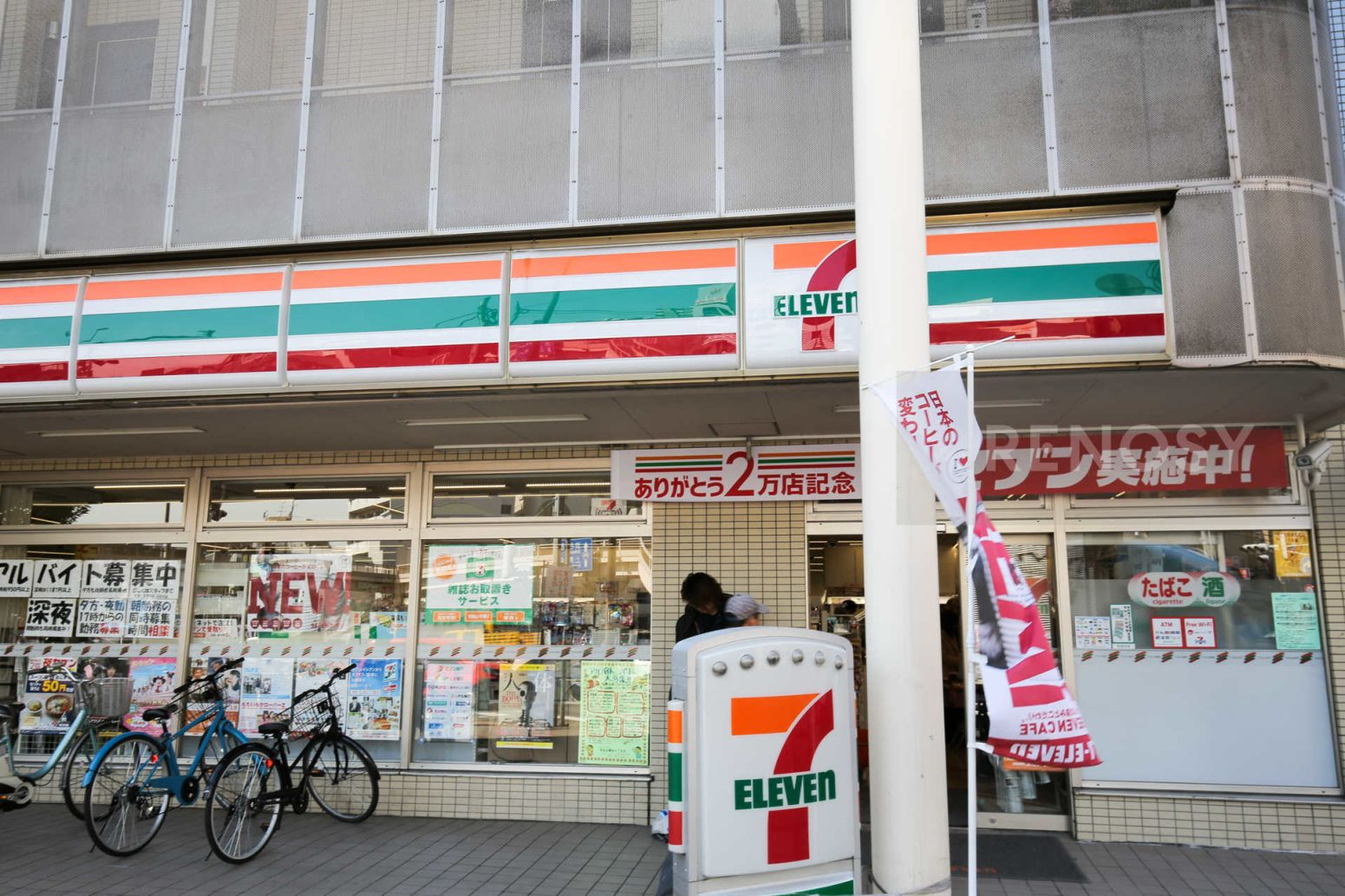 BRANZ瀬田