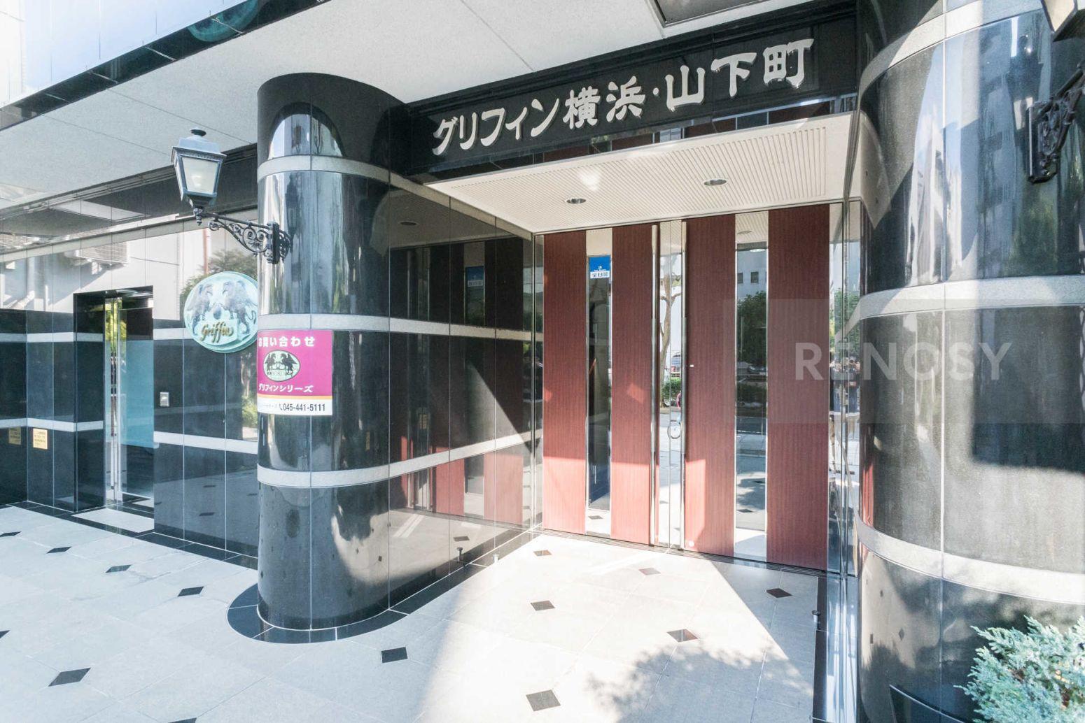 グリフィン横浜・山下町