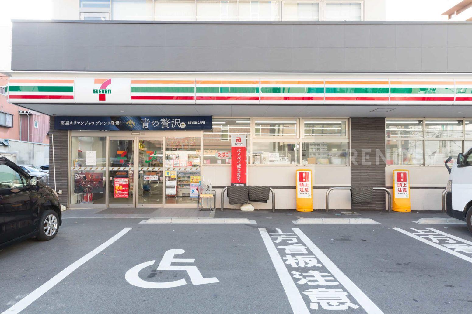 ザクイーン新梅田