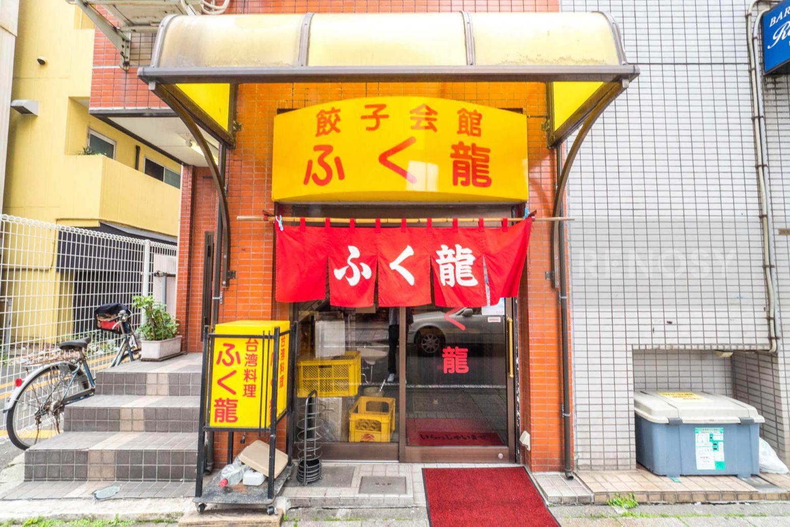 フェニックス伊勢佐木町弐番館