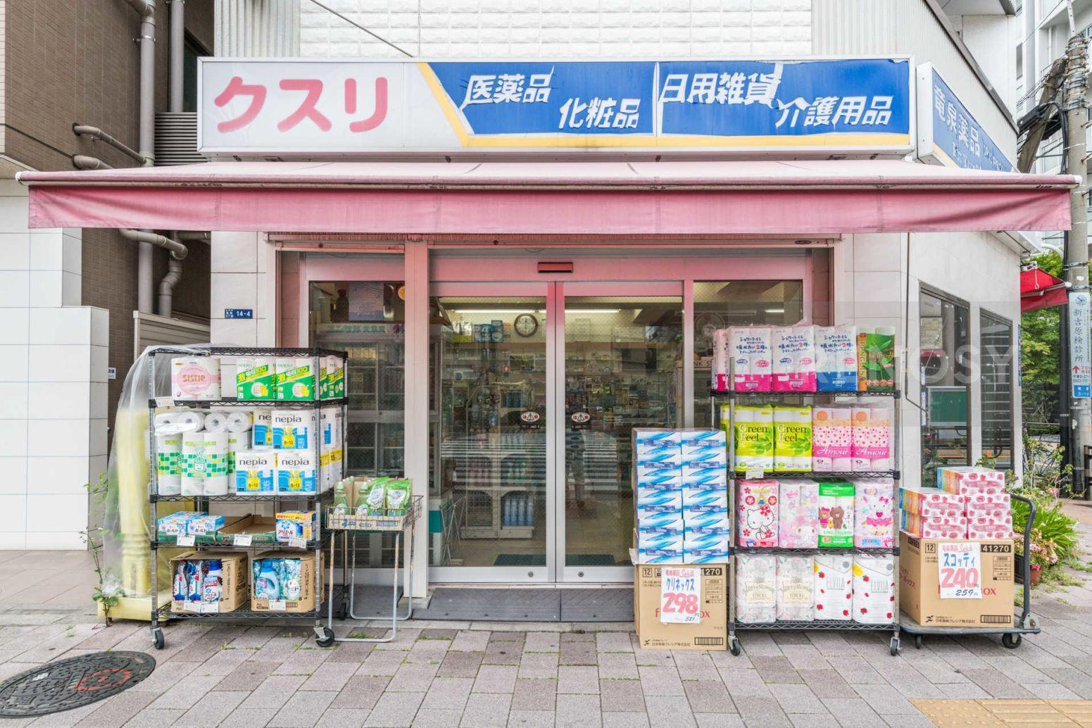 ライオンズクオーレ東京三ノ輪シティゲート