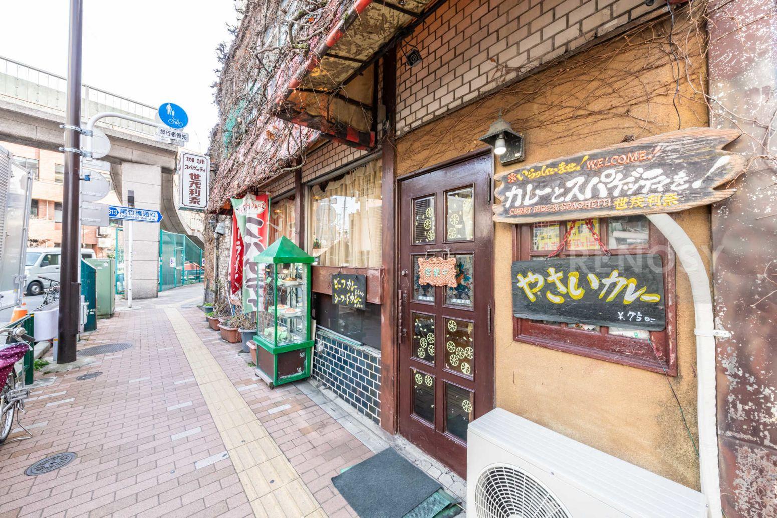 スプレスター上野根岸