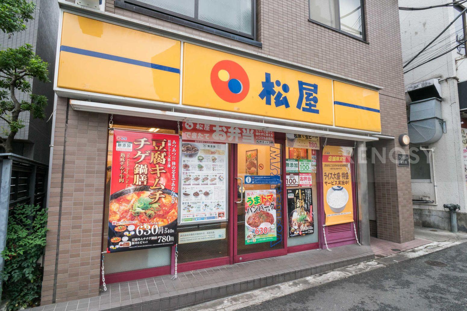 スカイコート新大塚