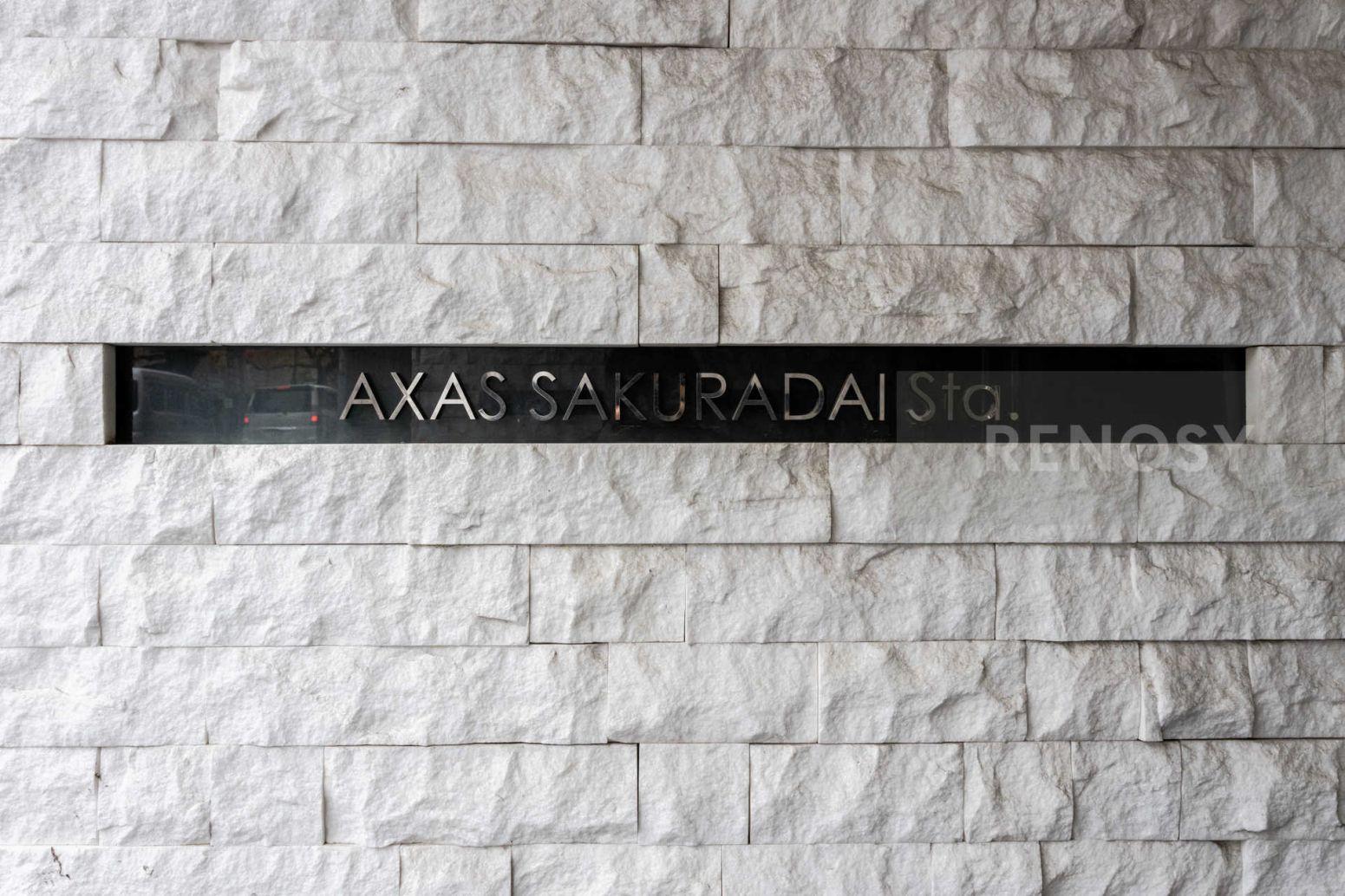 AXAS桜台Sta.
