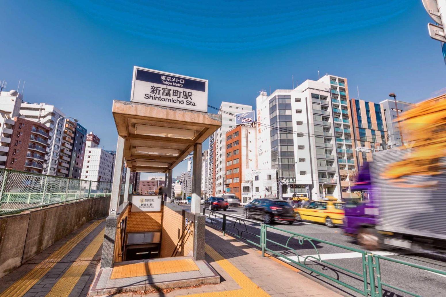 京橋パークビルパークハビオ京橋