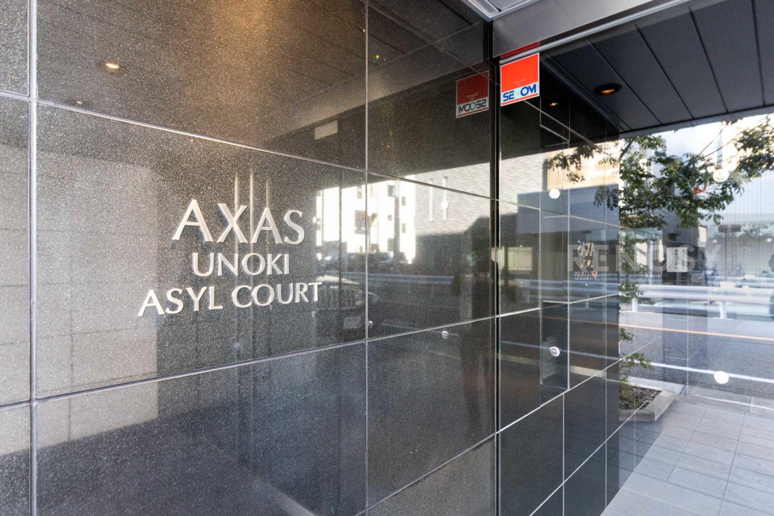 AXAS鵜の木アジールコート