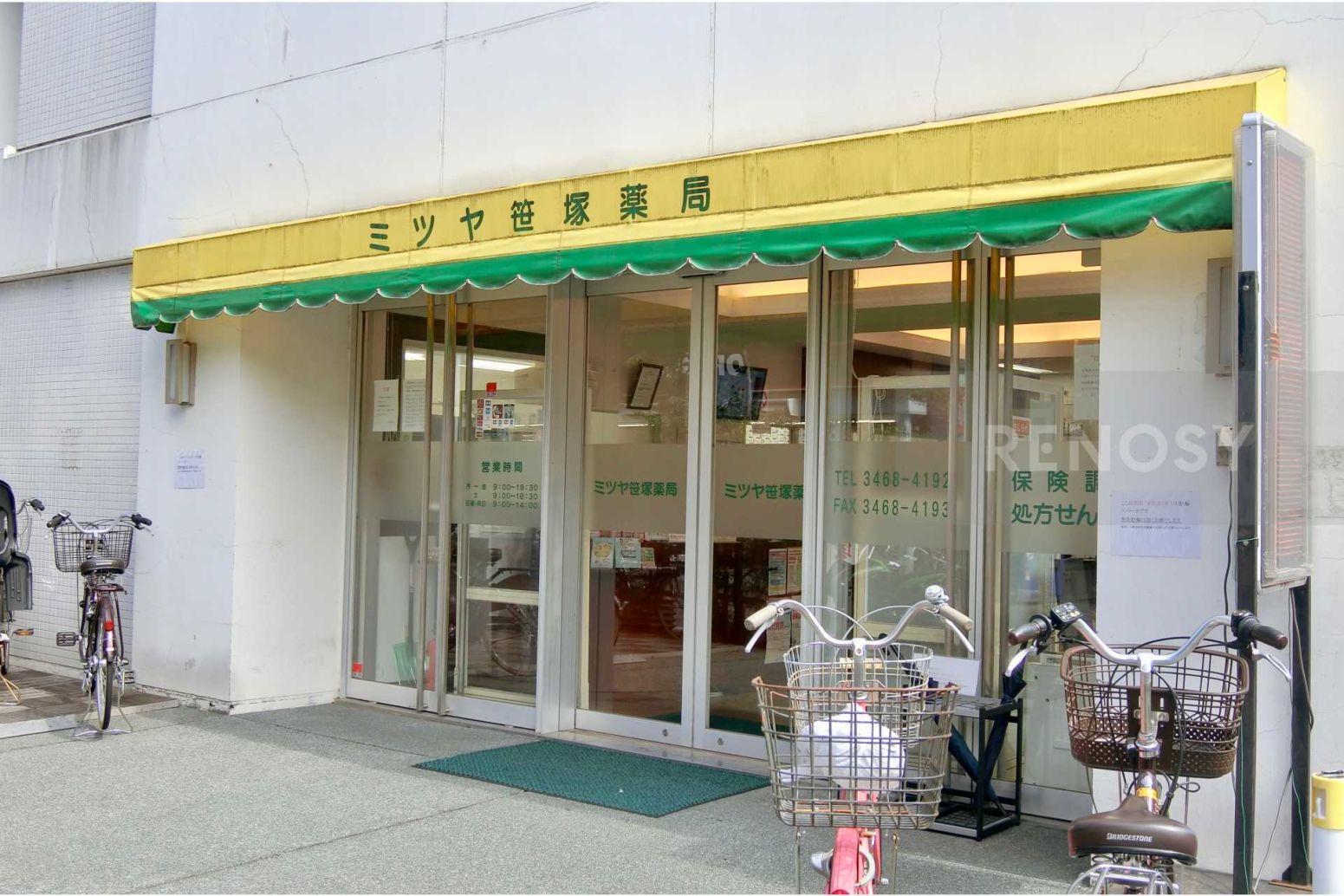 ベルデュール笹塚