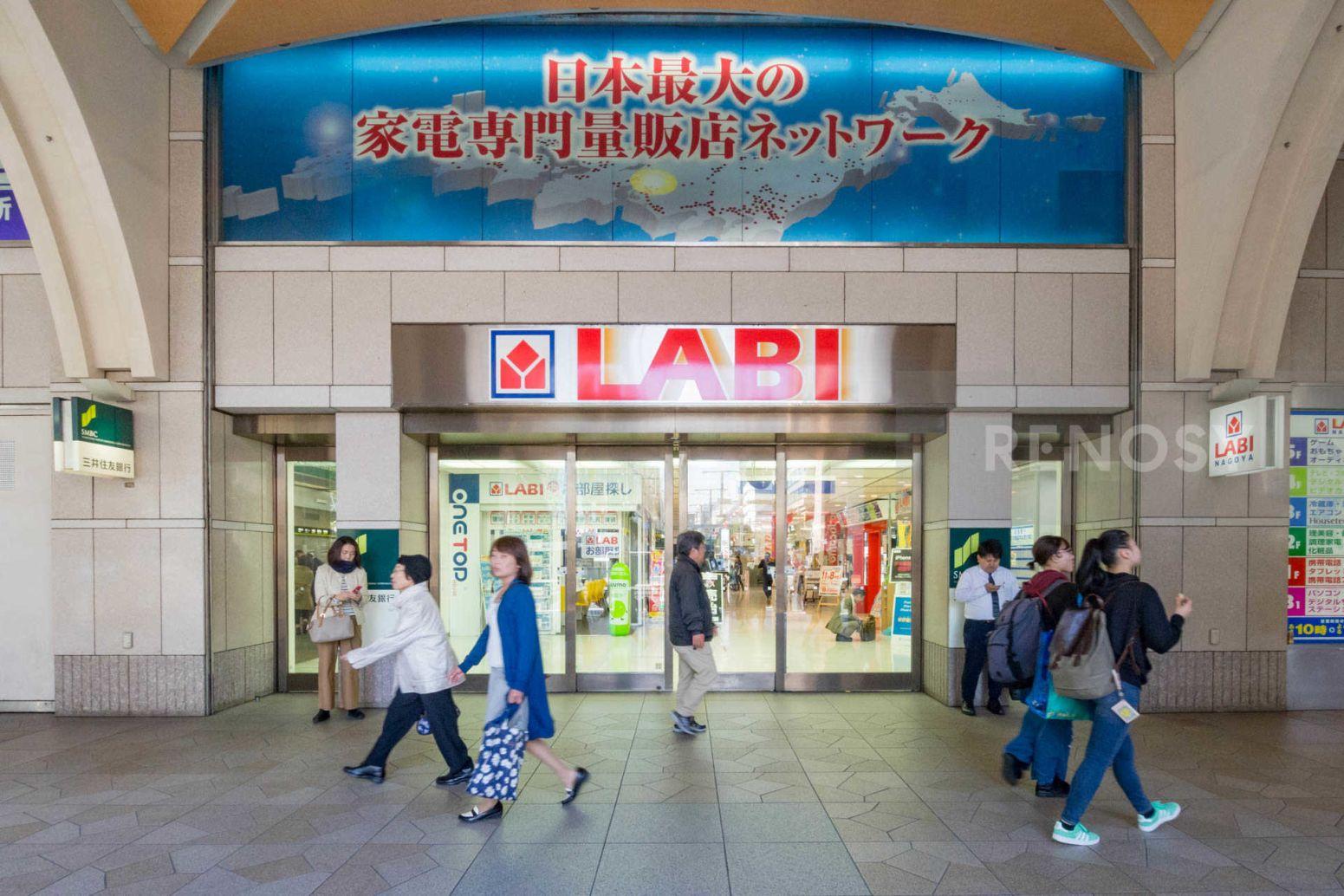プレサンス名古屋STATIONザ・シティ