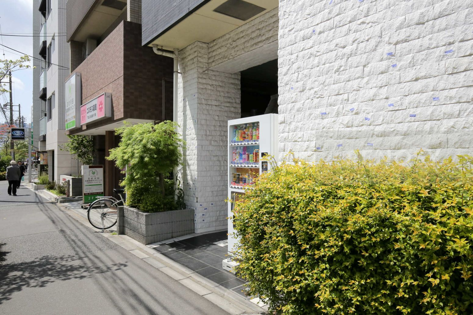 AXAS新宿若松町Sta.