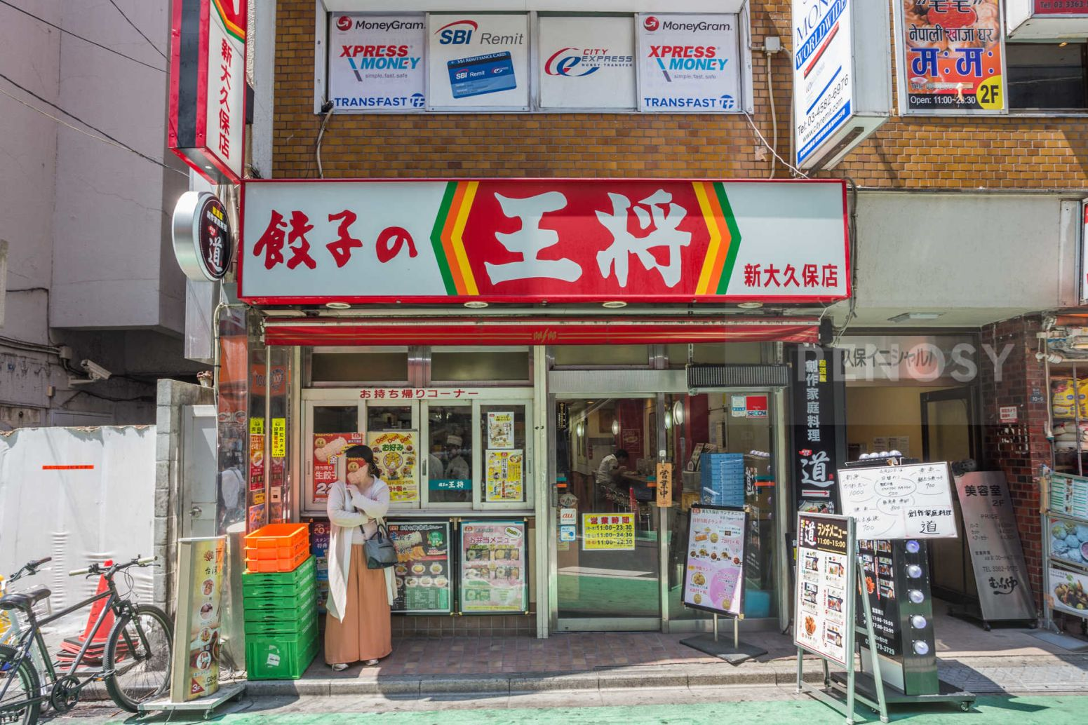 ロイヤルアメニティー西戸山