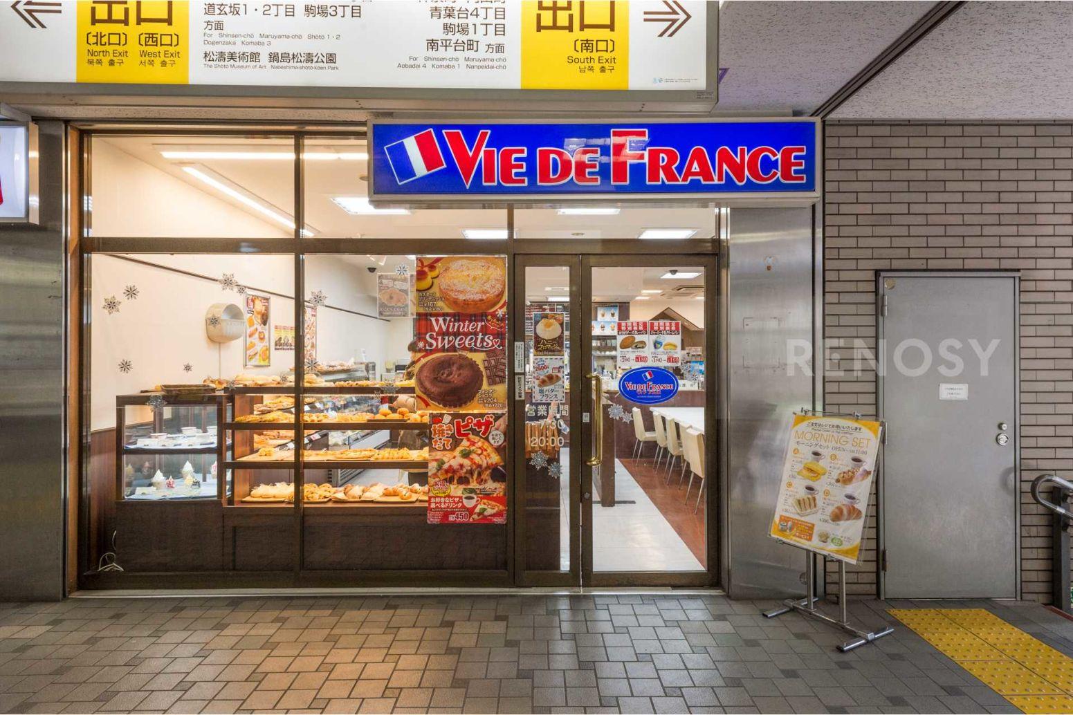 マイキャッスル渋谷JP