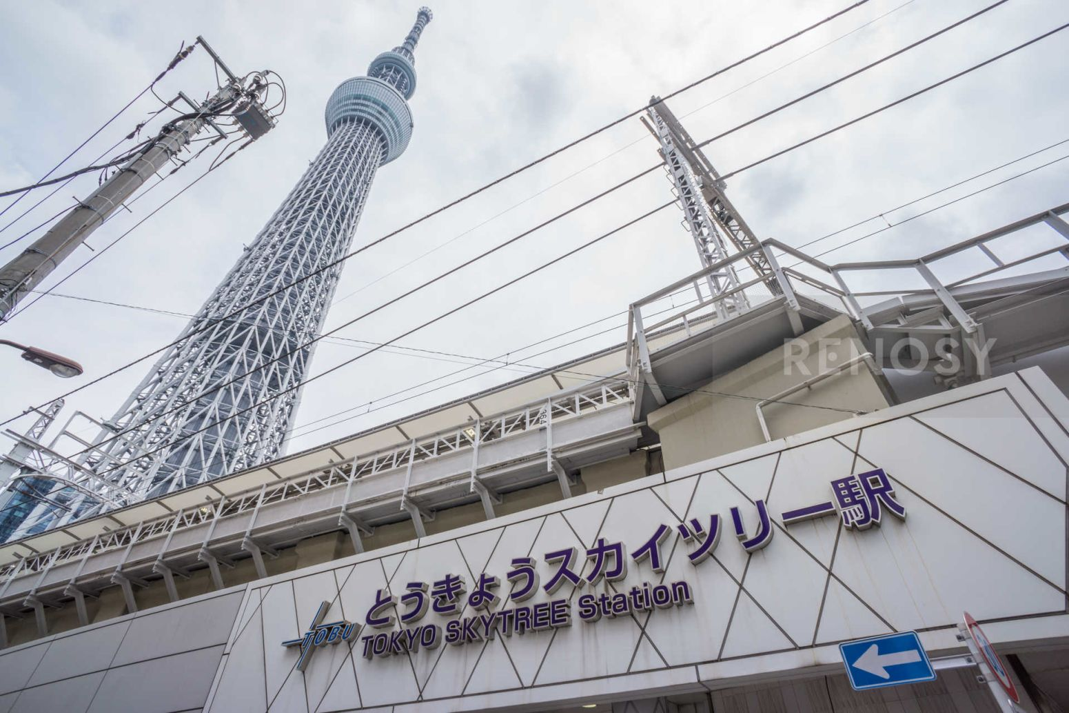 アイル東京スカイツリー弐番館
