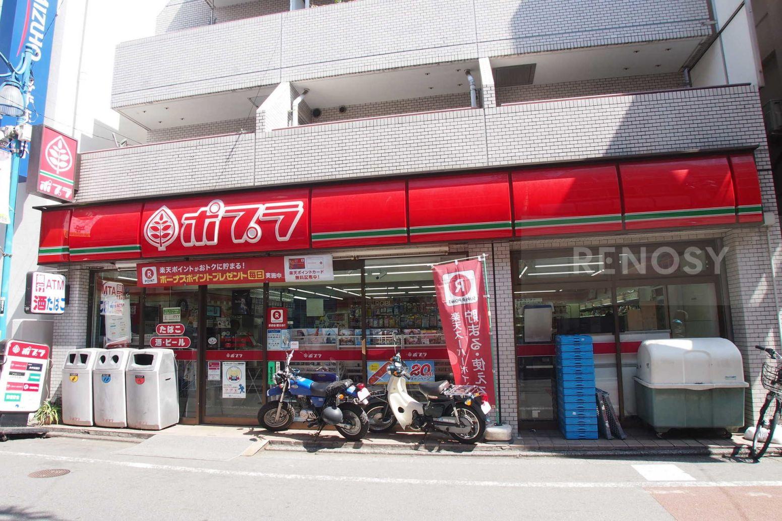TheCourtGarden目黒東山