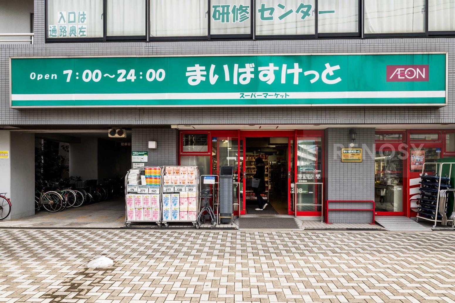 ザ・ヴァレッシア蒲田シティ