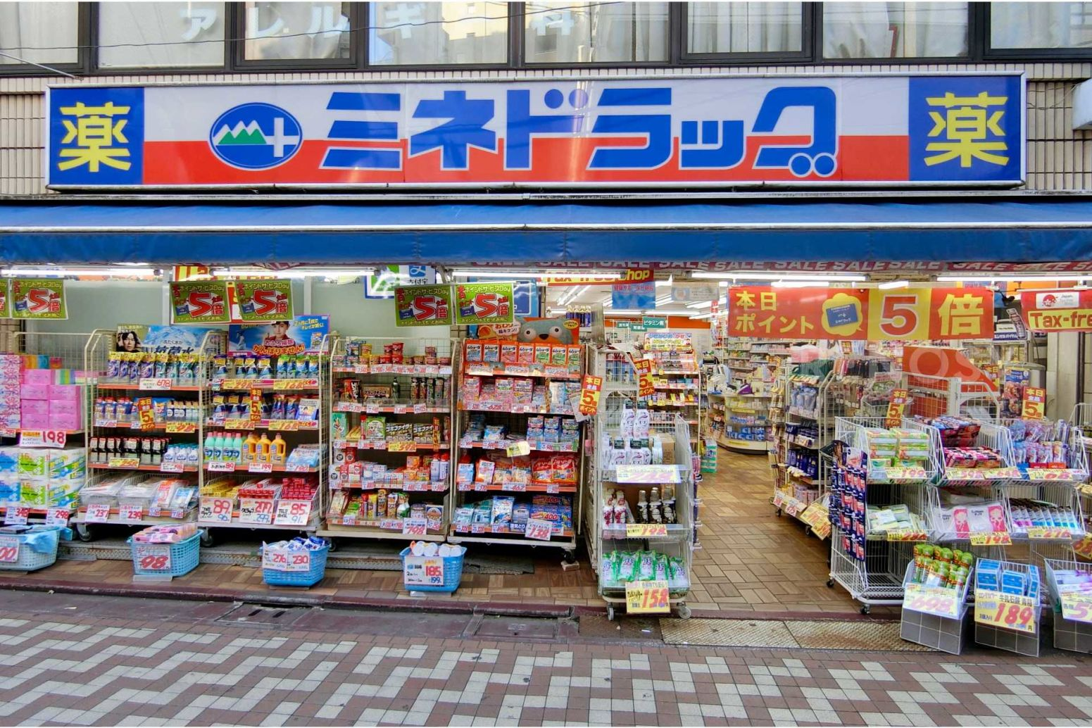 FERIO笹塚