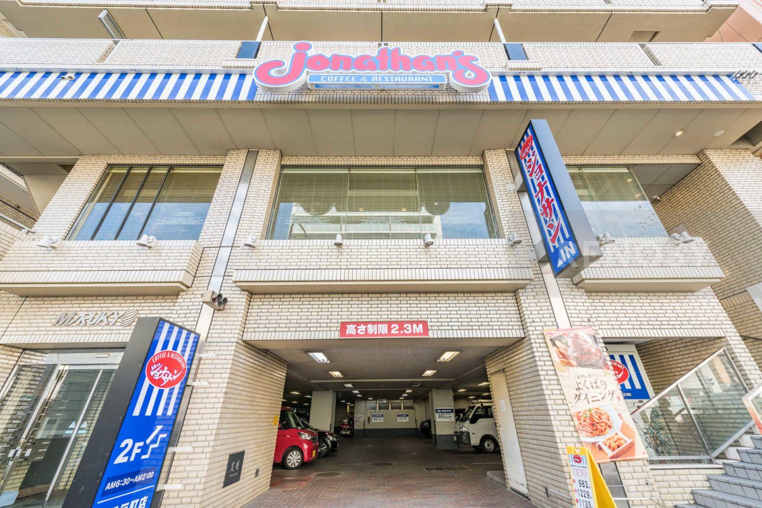 グリフィン横浜・反町公園弐番館