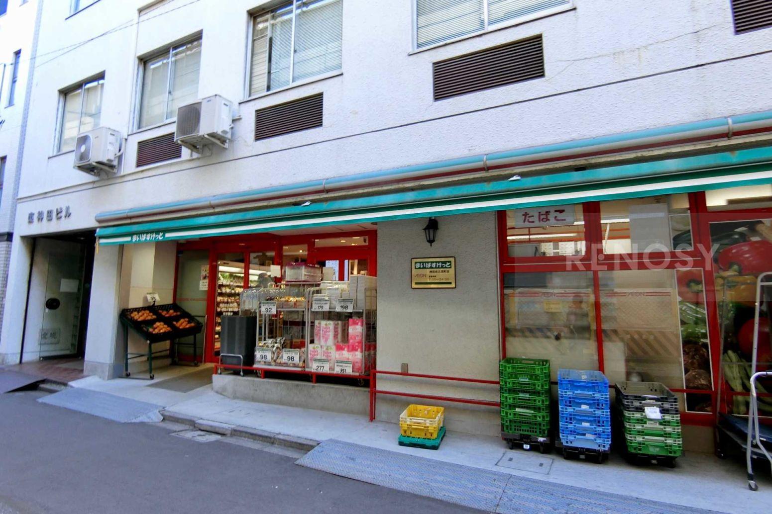 スワンレイク神田和泉町