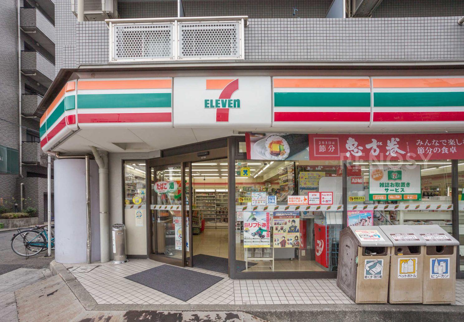 アーリアシティ川崎
